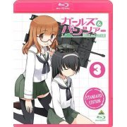 Girls Und Panzer Standard Edition Vol.3 (Japan)