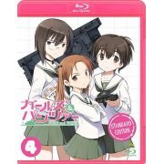 Girls Und Panzer Standard Edition Vol.4 (Japan)