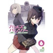 Girls Und Panzer Vol.6 (Japan)