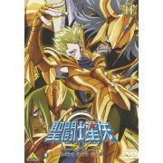 Saint Seiya Omega Vol.11 (Japan)