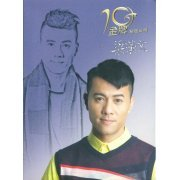 Gold Typhoon 10th Anniversary Series - Edmond Leung [2CD] (Hong Kong)