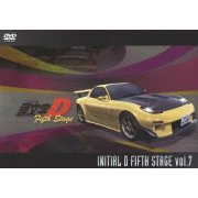 Kashira Moji Initial D Fifth Stage Vol.7 (Japan)