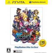 Disgaea 3: Absence of Detention [PS Vita the Best] English (Asia)