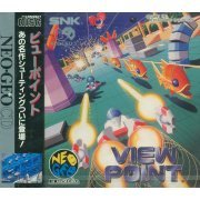Viewpoint (Japan)