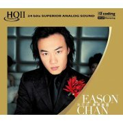Eason Chan Cantonese Collection [HQCDII] (Hong Kong)