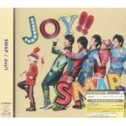 Joy Lemon Yellow (Japan)