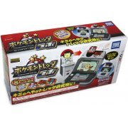Pokemon Tretta Lab [First-Print Limited Edition] (Japan)