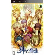Kamigami no Asobi: Ludere Deorum (Japan)