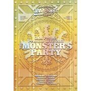 Premium Live 2013 The Monster's Party Dvd (Japan)