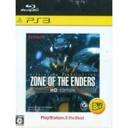 Zone of the Enders HD Edition (Playstation 3 the Best) (Japan)