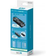 Wii Remote Control Quick Charge Set (Japan)
