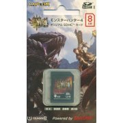 SanDisk SDHC Card 8GB Class 10 (Monster Hunter 4 Edition) (Japan)