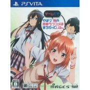 Yahari Game demo Ore no Seishun Love Kome wa machigatteiru (Japan)