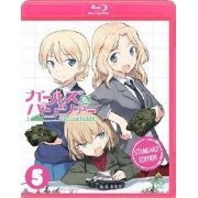 Girls Und Panzer Standard Edition Vol.5 (Japan)