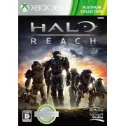 Halo: Reach (Platinum Collection) [New Price Version] (Japan)