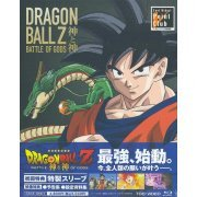 Dragon Ball Z: Battle Of Gods / Kami To Kami (Japan)