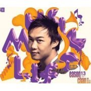 Music Life [4CD] (Hong Kong)