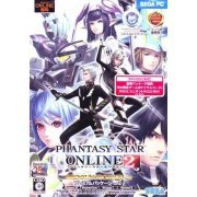 Phantasy Star Online 2 Premium Package Vol. 2 (Japan)