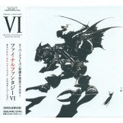 Final Fantasy VI Original Soundtrack Remaster Edition (Japan)