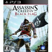 Assassin's Creed 4 Black Flag (Japan)