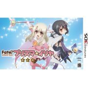 Fate/Kaleid Liner: Prisma Illya [Limited Edition] (Japan)