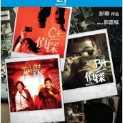 The Detective 1 & 2 + Conspirators Blu-ray Boxset [3Blu-ray] (Hong Kong)