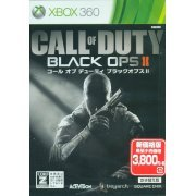 Call of Duty: Black Ops II (Dubbed Edition) [Best Version] (Japan)