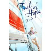 Tail of Hope [CD+DVD] (Hong Kong)