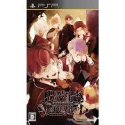 Diabolik Lovers More, Blood (Japan)