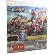 Eiyuu Densetsu: Sen no Kiseki Skin Seal Set for Playstation 3 (Japan)