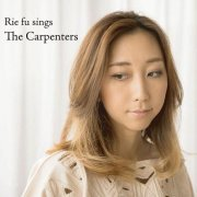 Sings The Carpenters (Japan)