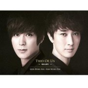 Two Of Us - Uta Aru Kagiri - Japanese Edition [CD+DVD] (Japan)