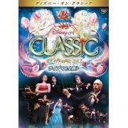 Disney On Classic A Magical Night 2012 Live (Japan)