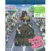 Girls Und Panzer - Heartful Tank Disc [2Blu-ray+CD] (Japan)