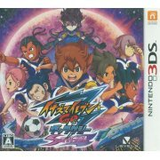 Inazuma Eleven Go: Galaxy Supernova (Japan)