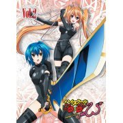 High School DxD New Vol.2 [DVD+CD] (Japan)