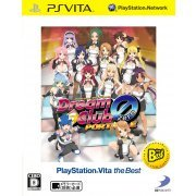 Dream Club Zero Portable (Playstation Vita the Best) (Japan)