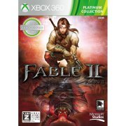 Fable II (Platinum Collection) [New Price Version] (Japan)