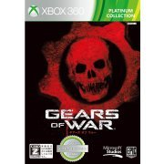 Gears of War (Platinum Collection) [New Price Version] (Japan)