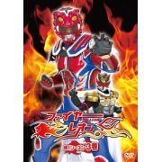 Fire Leon First Season Vol.3 (Japan)