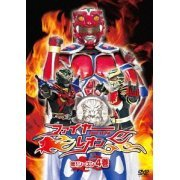 Fire Leon First Season Vol.4 (Japan)