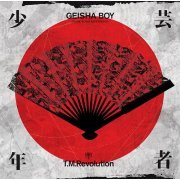 Geisha Boy - Anime Song Experience [CD+DVD Limited Edition] (Japan)