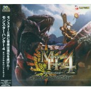 Monster Hunter 4 Original Soundtrack (Japan)