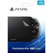 PlayStation Vita Protection Film for New Slim Model PCH-2000 (Japan)