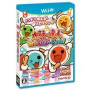 Taiko no Tatsujin: Wii U Version (Japan)