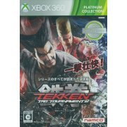 Tekken Tag Tournament 2 (Platinum Collection) (Japan)