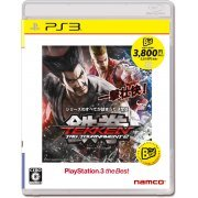 Tekken Tag Tournament 2 (Playstation 3 the Best) (Japan)