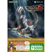 Xbox Gift Card 5000 Yen (Monster Hunter Frontier G3 Main Visual Version) (Japan)