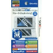 Blue Light Reduction Filter for 3DS LL (Antimicrobial) (Japan)