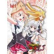 High School DxD New Vol.4 [Blu-ray+CD] (Japan)